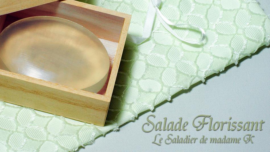 SaladeFlorissant_img